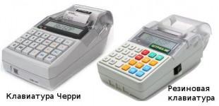 Чекопечатающая машина АСПД ЭЛВЕС-М